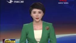 吉林省人民检察院党组成员、副检察长吴长智接受纪律审查和监察调查